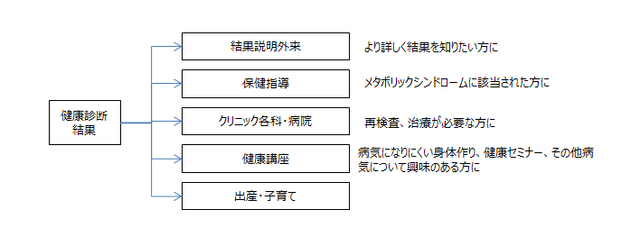 01-708x2631-708x263