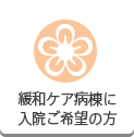 mv_bt4